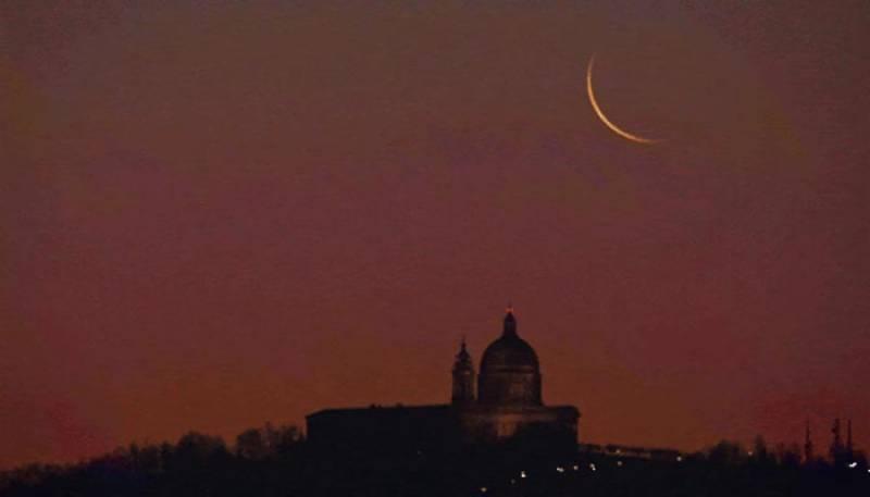 محکمہ موسمیات نے رمضان المبارک اور عید کی متوقع تاریخ کا اعلان کر دیا