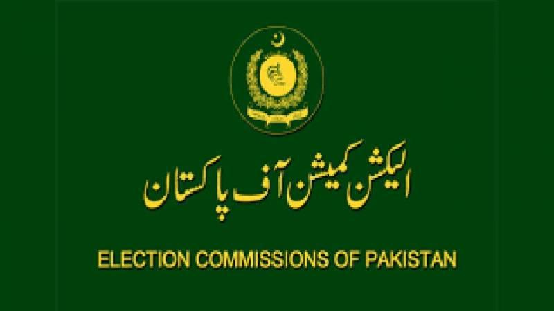 غیر ملکی فنڈنگ کیس،پی ٹی آئی کی دستاویزات دیکھنا اکبر ایس بابر کا حق ہے: الیکشن کمیشن