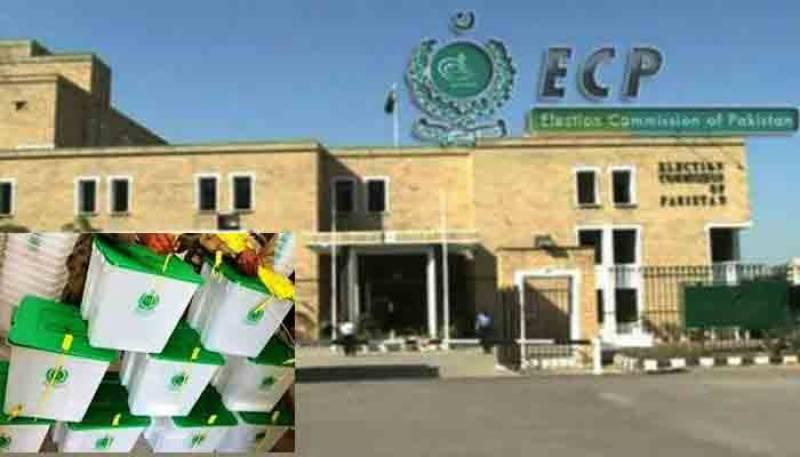 ڈسکہ ضمنی انتخاب، 10 پریذائیڈنگ افسران کی لوکیشن مشکوک جگہ پر ٹریس ہوئی، الیکشن کمیشن