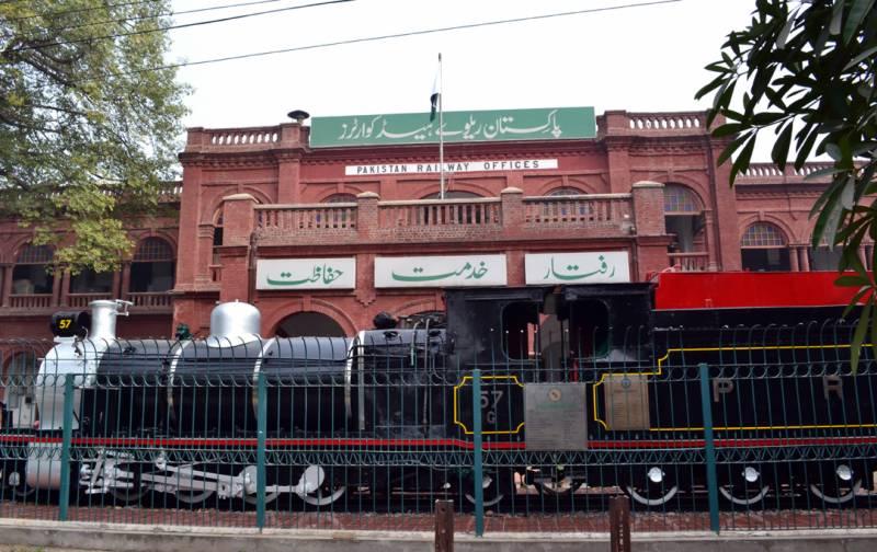 وزارت ریلوے کا ڈیم فنڈ کے نام پر مسافروں سے لی گئی رقم اکاؤنٹ میں جمع نہ کروانے کا اعتراف