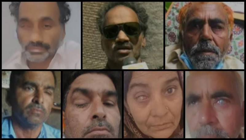 ملتان : غلط آپریشن سے 16 افراد کی بینائی جانے پر تحقیقاتی کمیٹی قائم