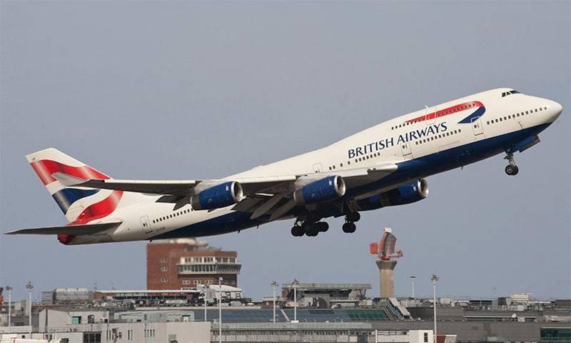 کورونا میں اضافہ، برٹش ایئرویز کی مزید پروازوں کی درخواست مسترد