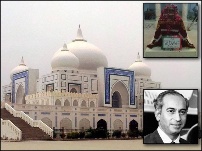 سابق وزیر اعظم ذوالفقار علی بھٹو کی آج 42 ویں برسی