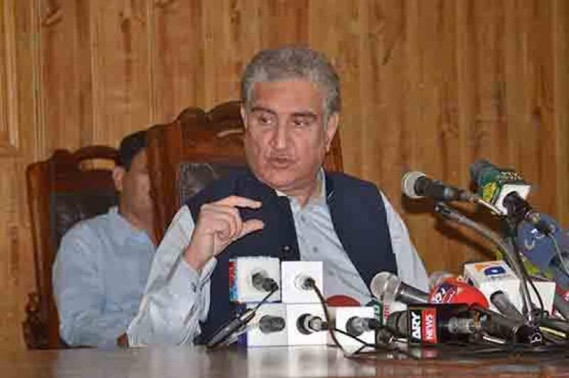 چین کا ایک فون پر پالیسی بدلنے کا بیان پاکستان کیلئے نہیں تھا، وزیر خارجہ