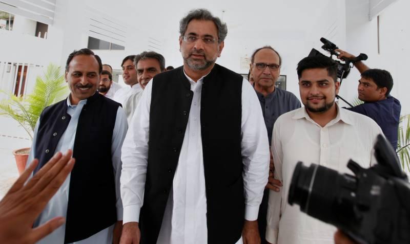 پی پی ، اے این پی کو شوکاز نوٹس جاری ،یوسف رضا گیلانی کو اپوزیشن لیڈر نہیں مانتے: شاہد خاقان