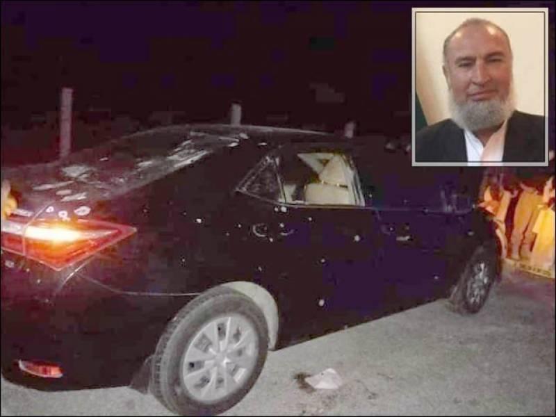 اے ٹی سی جج کے قتل کا مقدمہ صدر سپریم کورٹ بار عبداللطیف آفریدی کے خلاف درج