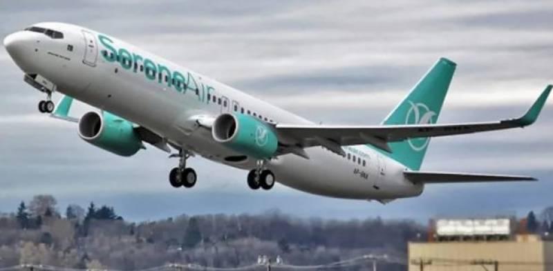 کراچی سے اسلام آباد جانےو الی پرواز کی ہنگامی لینڈنگ ، وفاقی وزیربھی سوار تھے