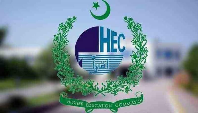وفاقی حکومت نے ہائر ایجوکیشن کمیشن کی خود مختاری ختم کر دی
