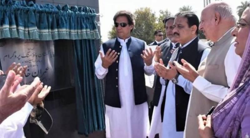 وزیراعظم کل ایل ڈی اے سٹی لاہور میں 4000 فلیٹس کی تعمیر کا سنگ بنیاد رکھیں گے