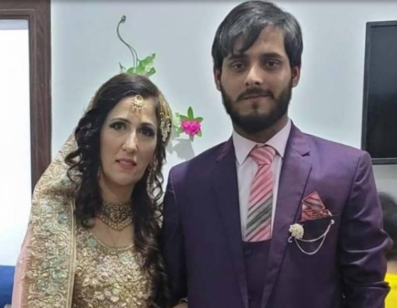 پاکستانی نوجوان کی محبت میں امریکی خاتون نے اسلام قبول کرکے شادی کرلی