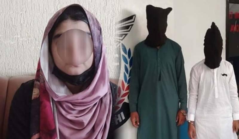 پب جی گیم کھیلنے والا پنڈی کا لڑکا اور کراچی کی لڑکی محبت کر بیٹھے، پولیس نے گرفتار کر لیا مگر کیوں؟