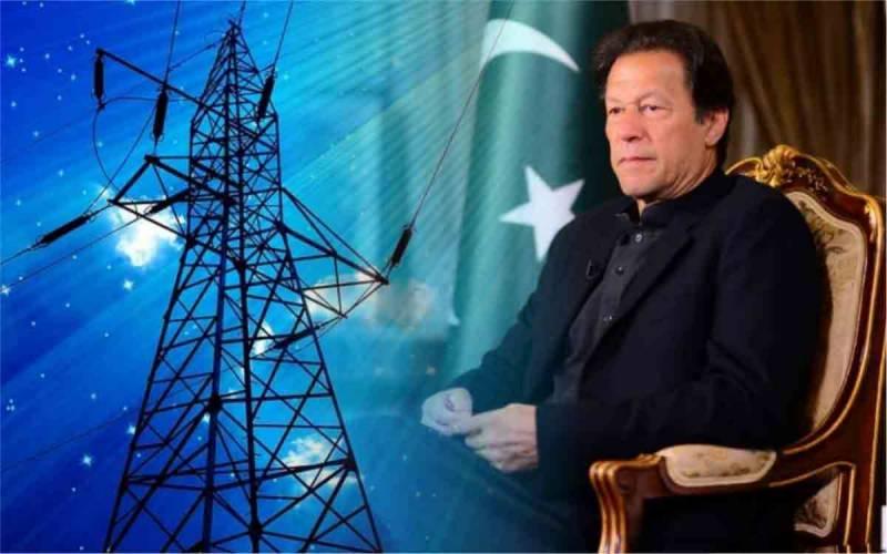 حکومت نے آئی ایم ایف کو بجلی 3.34 روپے مہنگی کرنیکی یقین دہانی کرا دی