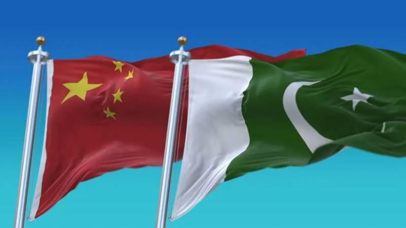 بین الاقوامی معاملات پر پاکستان اور چین کا اقوام متحدہ کے کردار کی حمایت پر اتفاق
