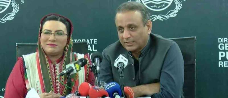 اگر جہانگیر ترین سے زیادتی ہو رہی ہے تو انہیں عدالتوں میں جانا چاہئے، عبدالعلیم خان