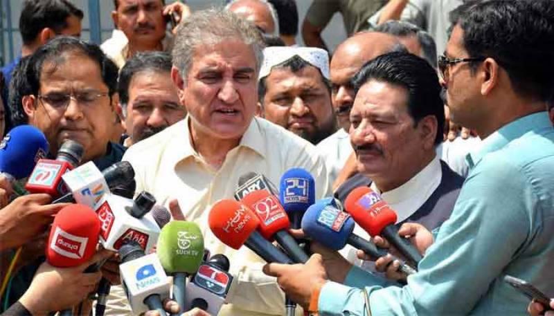 جہانگیر ترین سے کوئی خطرہ نہیں: شاہ محمود قریشی