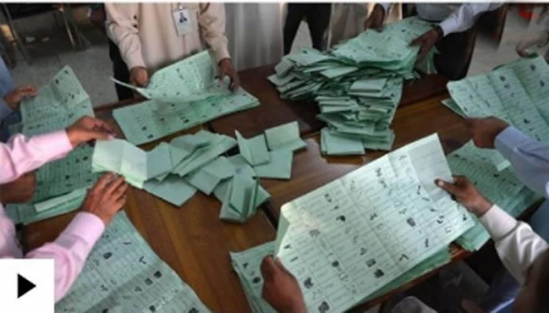 Daska Election 2021,PMLN,PTI,Asad Malhi,Nosheen Iftikhar,Marryam Nawaz