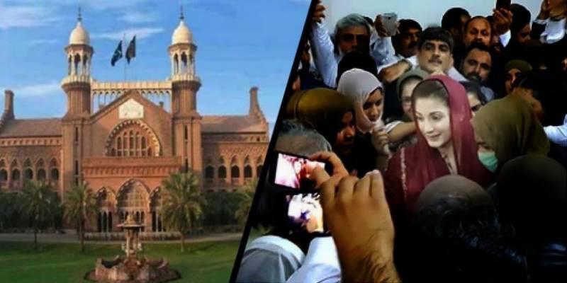 نیب مریم نواز کو گرفتاری سے 10 دن پہلے آگاہ کرے:لاہور ہائیکورٹ
