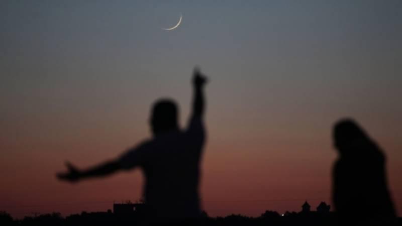 Ramdan Moon Eid