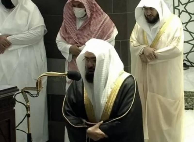 سعودی عرب میں پہلی نماز تراویح