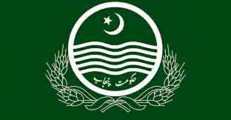 سرکاری ملازمتوں میں جنوبی پنجاب کا کوٹہ مختص کرنے کا فیصلہ