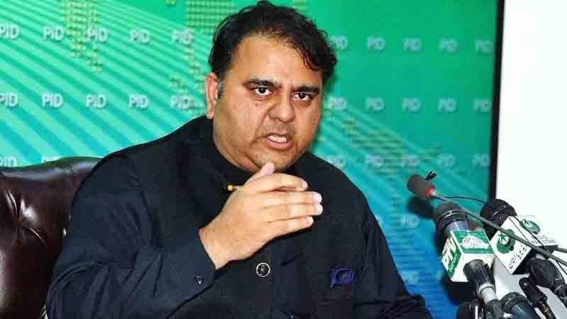 فواد چوہدری کو وزارت اطلاعات کا اضافی قلمدان سونپ دیا گیا