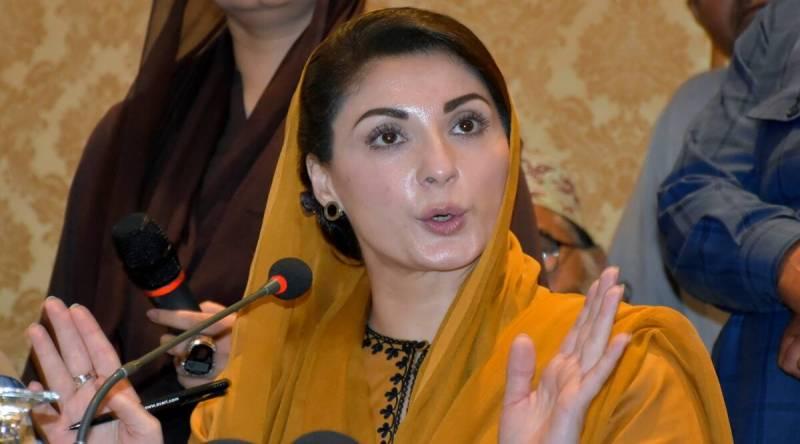 اپوزیشن لیڈر شہباز شریف کی رہائی پر مریم نواز کا رد عمل بھی سامنے آگیا