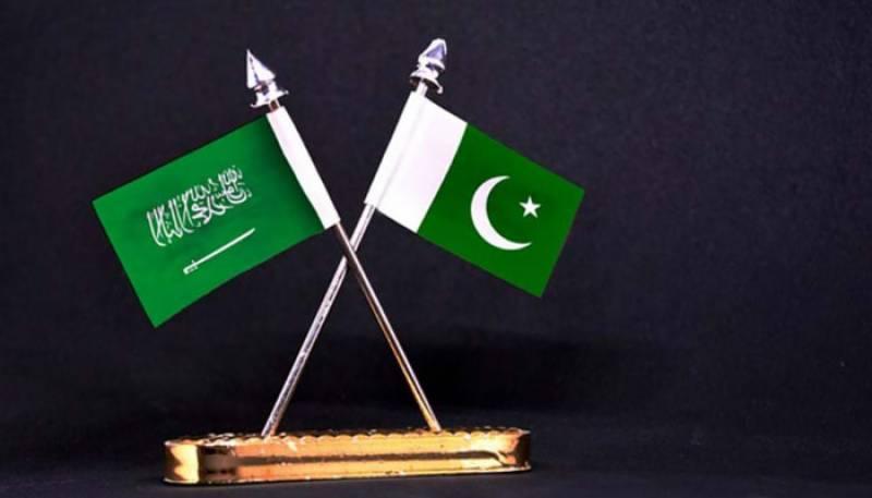Saudi Arabia Pakistan Relation, MBS, Ramdan Gift for Pakistan