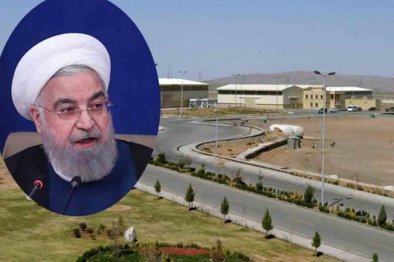 ایران کا یورینیئم افزودگی 60 فیصد تک بڑھانے کا اعلان