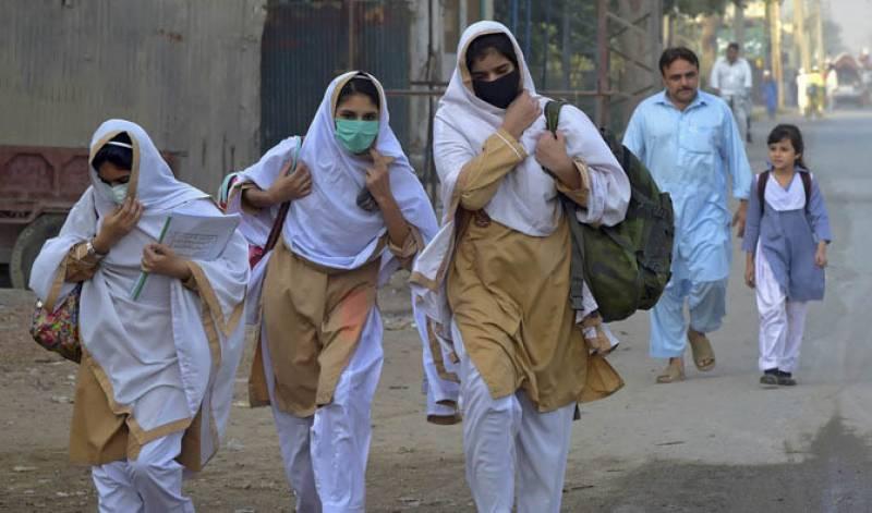 Schools, Universities, April 28, pandemic, Shafqat Mahmood, NCOC meeting