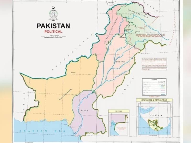 تدریسی مواد میں صرف پاکستان کا سرکاری نقشہ شامل کرنے کا فیصلہ ،خلاف ورزی پر قید اور جرمانہ ہوگا