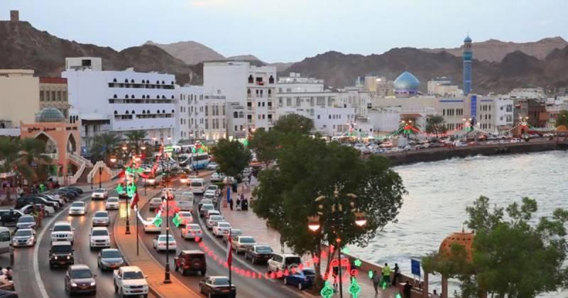 عمان نے پاکستان سمیت تمام غیر ملکی سرمایہ داروں کو بڑی سہولت فراہم کر دی