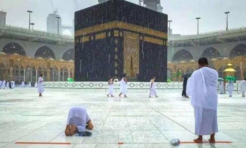 سعودی شہر مکہ مکرمہ میں ہلکی بارش ، موسم خوشگوار