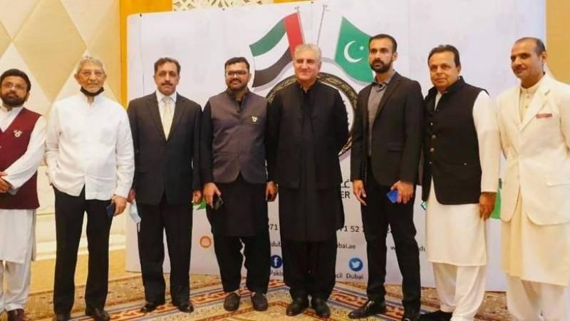 جو سفیر سمندر پار پاکستانیوں کی خدمت نہیں کرے گا عہدے پر نہیں رہے گا: وزیر خارجہ