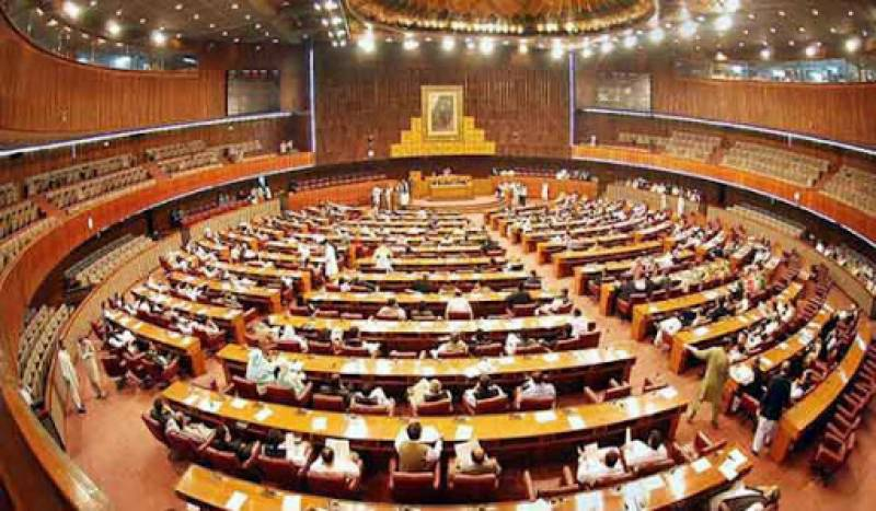 قومی اسمبلی کا اجلاس آج، 12 نکاتی ایجنڈا جاری