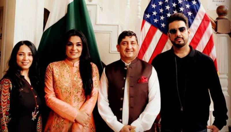 Meera Trouble In USA