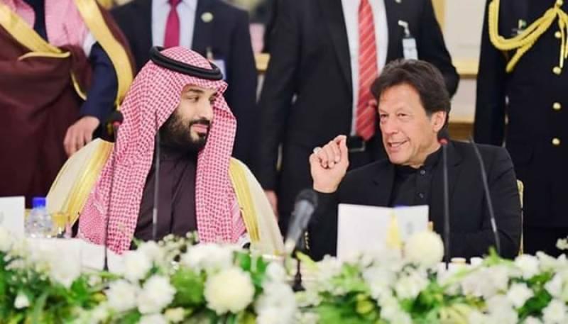 Pakistan Saudi Arabia Realation, MBS, PMIK