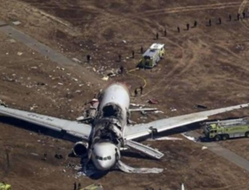 فرانس میں چھوٹا طیارہ گرکرتباہ ،9 افراد ہلاک ہوگئے