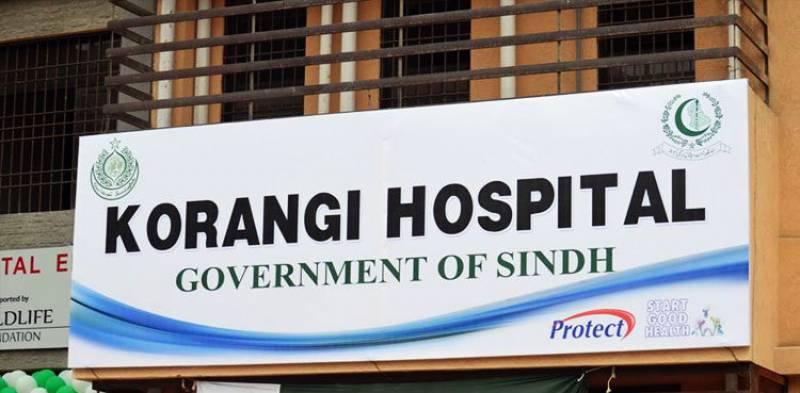 کراچی کے سرکاری ہسپتال میں ڈیڑھ کروڑ کی کرپشن کا انکشاف