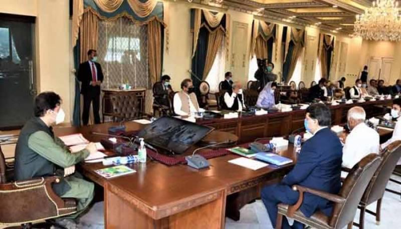 وزیراعظم کی زیر صدارت اجلاس میں کالعدم ٹی ایل پی پر پابندی ختم کرنیکا فیصلہ نہ ہو سکا