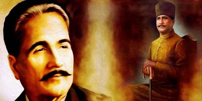 شاعر مشرق علامہ محمد اقبالؒ کا83 واں یوم وفات عقیدت و احترام سے منایا جارہاہے