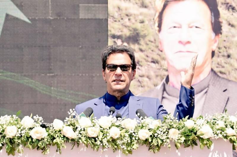 وزیراعظم عمران خان کا جلوزئی ہاؤسنگ اسکیم کا سنگ بنیاد رکھنے کی تقریب سے خطاب
