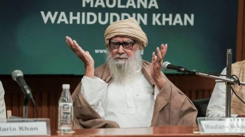معروف عالم دین مولانا وحید الدین انتقال کرگئے
