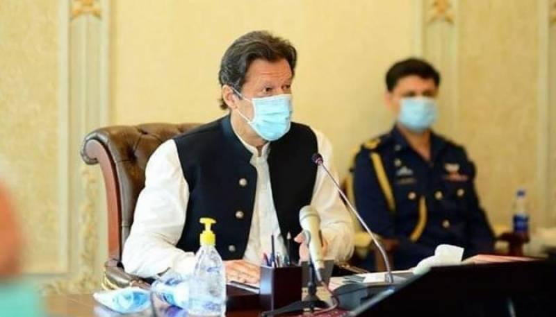 وزیراعظم عمران خان آج مری کا دورہ کریں گے