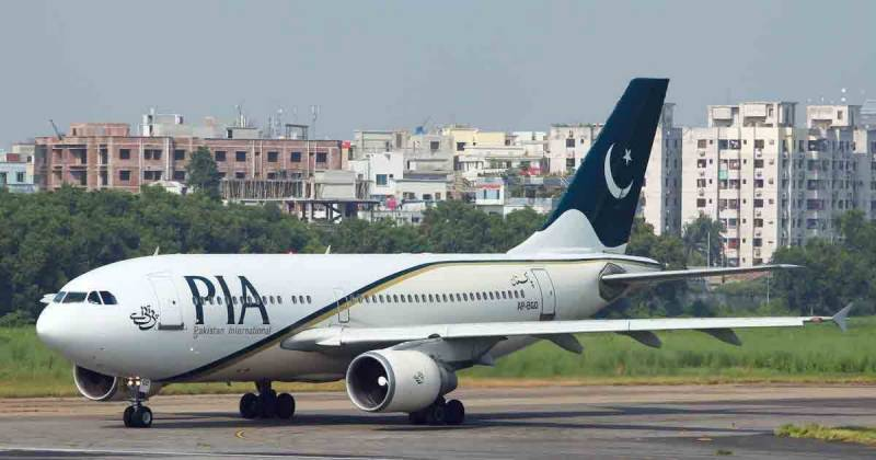 کینیڈا نے بھی پاکستان پر سفری پابندیاں لگا دیں
