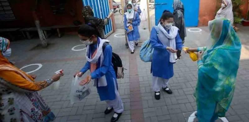 پنجاب حکومت کا مزید 17 اضلاع میں اسکولز بند کرنے کا فیصلہ