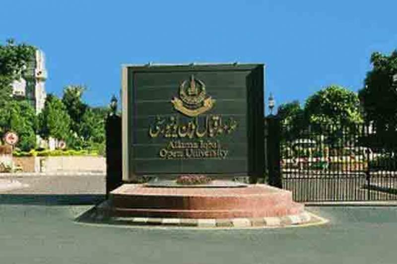 علامہ اقبال اوپن یونیورسٹی کے ملک بھر میں جاری امتحانات ملتوی