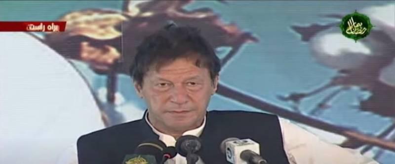 وزیر اعظم کا ڈی اے پی کھاد پر 1000 روپے کی سبسڈی دینے کا اعلان