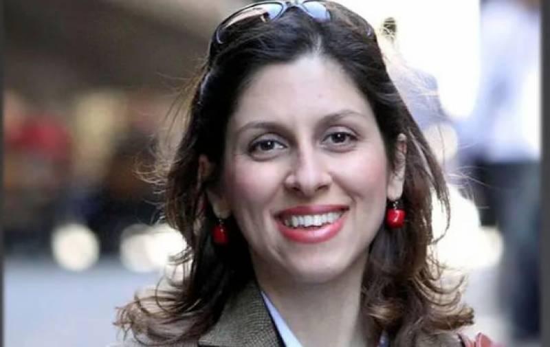 ایران نے برطانوی خاتون کو ایک سال قید کی سزا سنادی