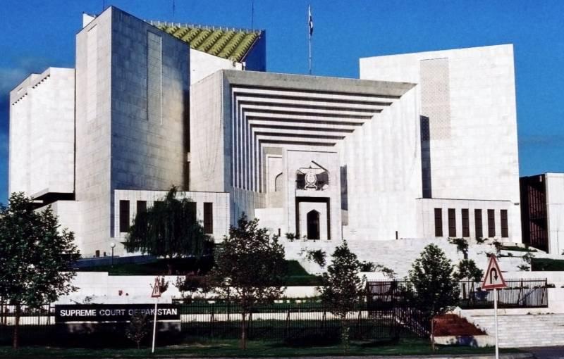 سپریم کورٹ کا ایف آئی اے کے 53 ملازمین کو فوری فارغ کرنے کا حکم