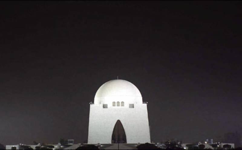 کراچی میں 29 اپریل کو عام تعطیل کا اعلان مگر کیوں؟
